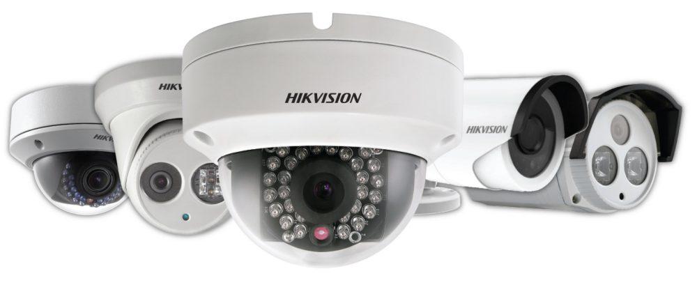 cámaras de seguridad y cámaras de vigilancia