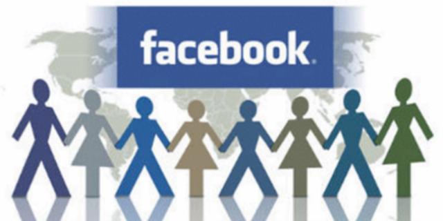 Vender en Facebook no vale de nada
